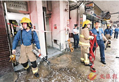 香港一工业大厦起火连烧9小时 火警原因有待调查