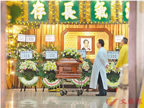 """香港""""贼王""""死前百病缠身 妻女未出席丧礼"""