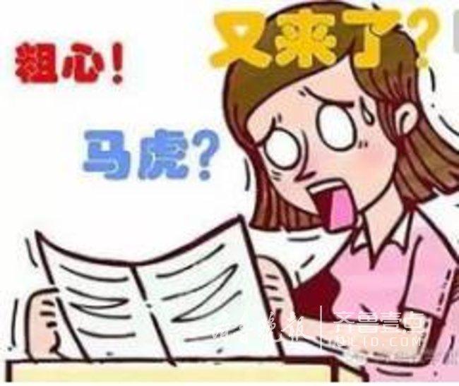 """高考首日,菏泽又见""""马大哈""""考生"""