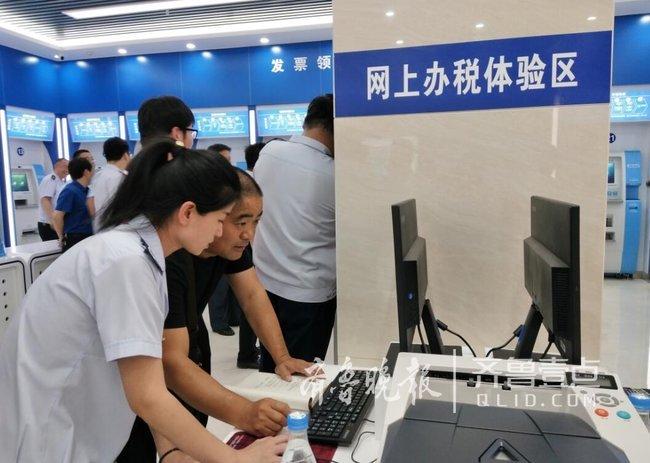 菏泽城区首家离厅式24小时自助办税服务厅正式运行