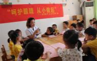 滕州市东郭医院开展爱眼日宣传活动