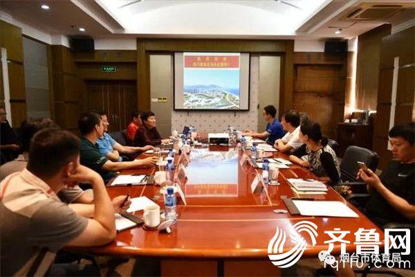 四川省体育局到烟台市调研县级业余训练工作