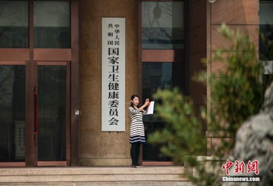 中国官方公布首批罕见病目录 共121种