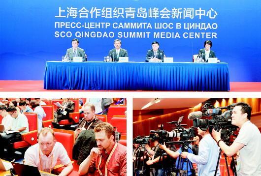 山东:以青岛峰会为契机,加快构建国际开放大通道