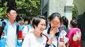 """考驾照、健身旅游……淄博""""00""""后的高考后生活要这样过"""