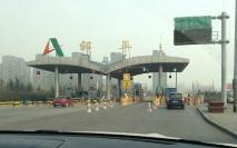 6月13日起青银高速邹平收费站济南方向封闭