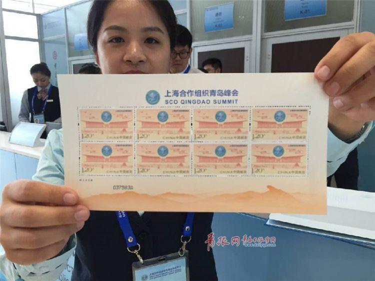 组图:上合组织青岛峰会纪念邮票和首日封发行