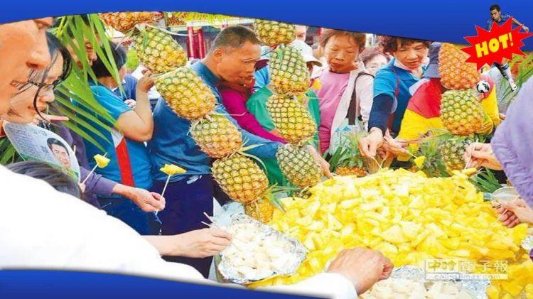 水果无法销往大陆 民进党票仓1个凤梨仅能换1颗茶叶蛋