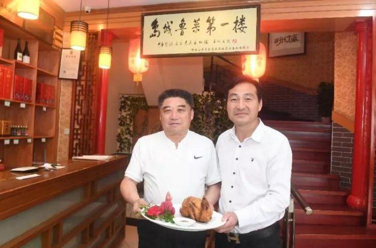 上合青岛峰会国宴菜单曝光 鲁味浓浓,这些菜你吃过吗
