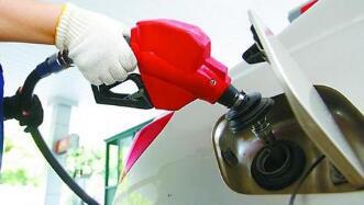 结束五连涨 成品油价格昨起下调
