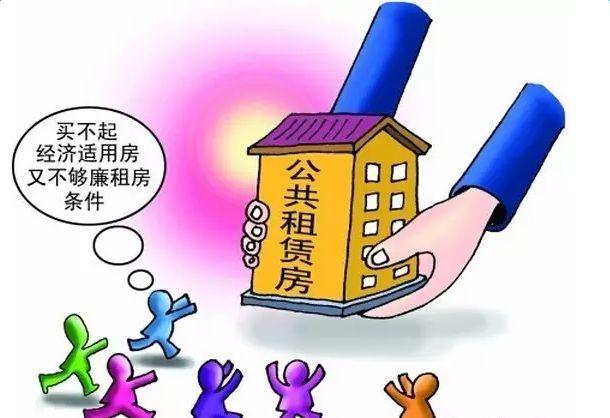 济南重启公租房申请工作