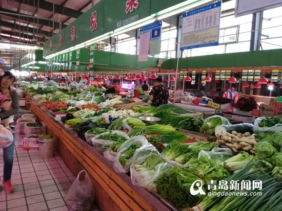 """青岛""""菜篮子""""市场货源充足品种丰富 部分蔬菜跌回1元"""