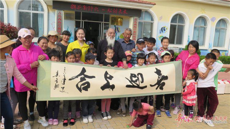 年届七十 依然有梦 ——焦方驰:让世界爱上中国字