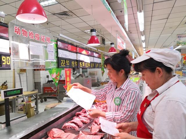"""我市""""放心肉菜示范超市""""建设进展顺利"""