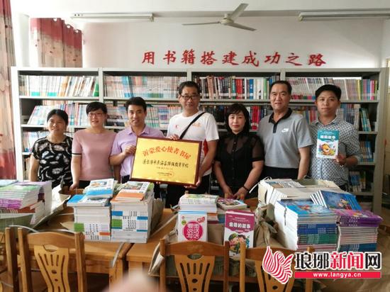 临沂志愿者赴连云港市东海县特殊教育学校献爱心
