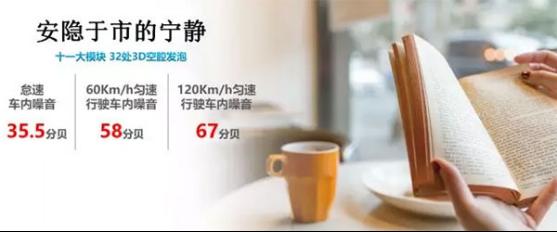 大·豪华 为你而来 众泰T800(济南站)上市发布会圆满落幕3435