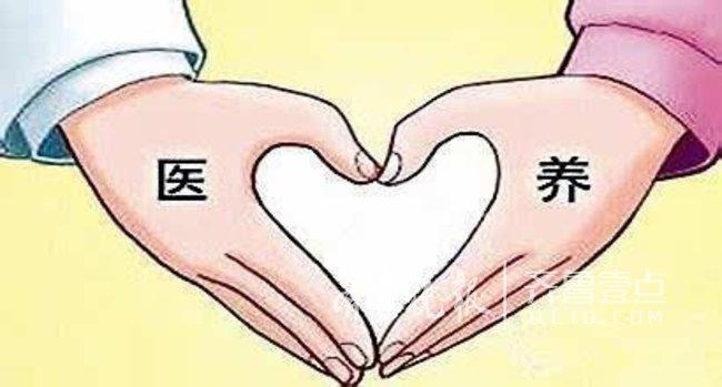 菏泽将创建国家级省级医养结合示范市