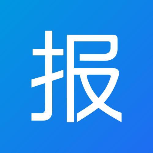 """淄博市物价局6月下旬举办""""市民开放日""""活动 15日前报名"""