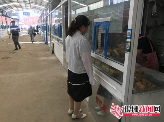 临沂市民希望每个农贸市场都有农产品检验的快检室