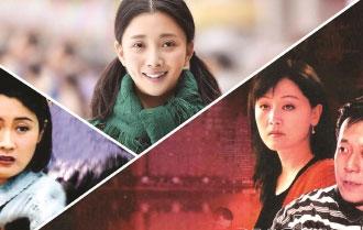 第二十四届上海电视节揭幕