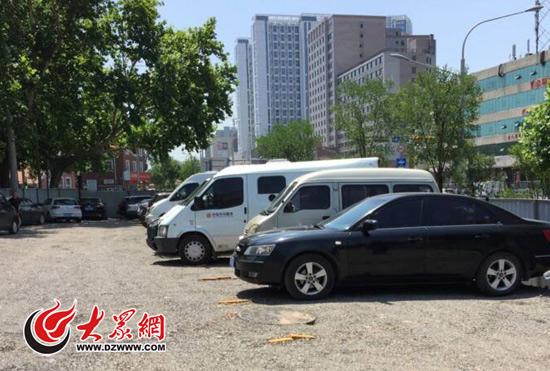 省立医院附近新增一处停车场 共有126个车位
