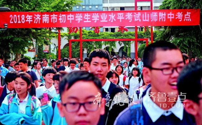 济南五热点高中招140名特长生,省实验新增艺术类