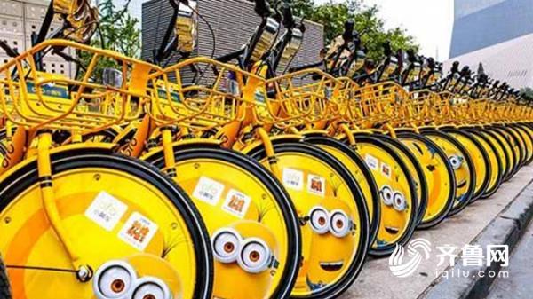 共享单车3.JPG