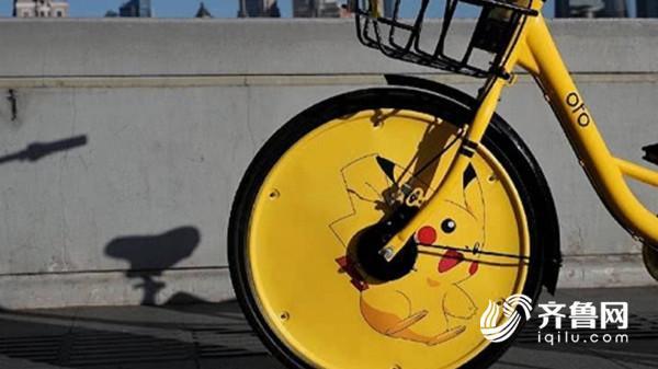 共享单车 4.JPG