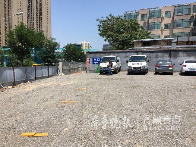 省立医院附近新建停车场,可容纳126辆车同时停放