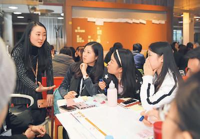 香港青年北上实习交流:去闯 去圆梦 去发光发热