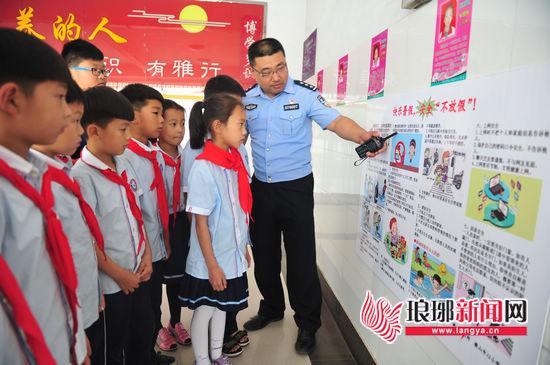 临沂罗庄册山派出所开展暑期安全知识宣讲系列活动