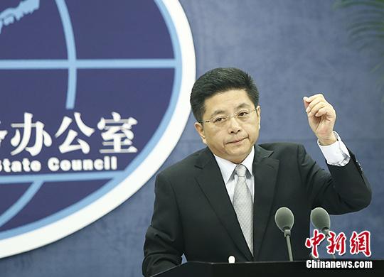 国台办:台当局阻挠和限制两岸交流将损台胞利益