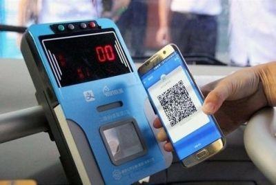 泰安:刷支付宝乘公交 又有新优惠
