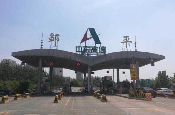 济青高速北线邹平收费站济南方向封闭!怎么绕行看这