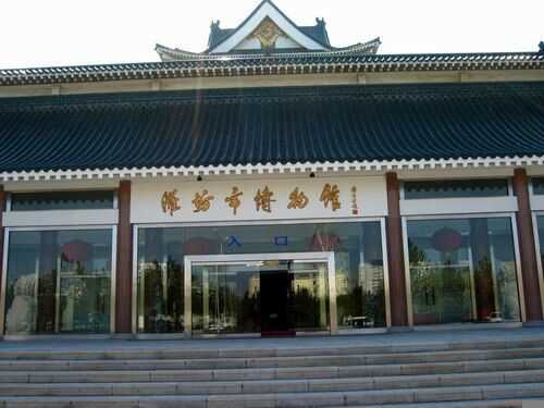 潍坊又增加5家博物馆