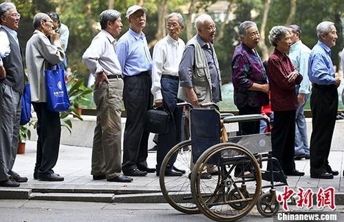 养老金中央调剂制度会否减少中央补助?人社部回应