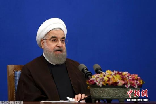 伊朗总统:欧洲需在伊核协议问题上采取实际行动