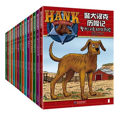 《警犬汉克历险记.第一辑》在线阅读
