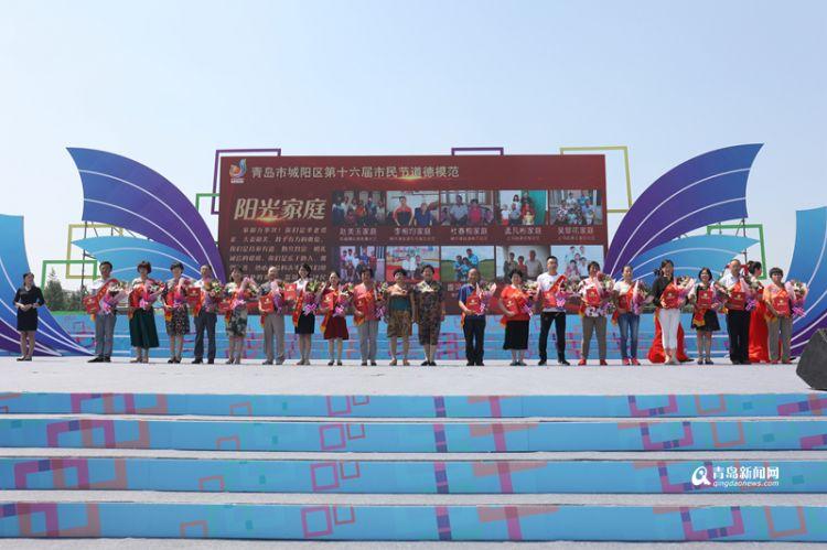 62项活动持续一个半月 城阳第十七届市民节即将启幕