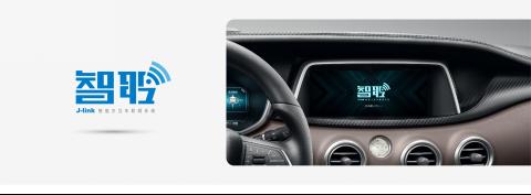【超级互联篇】你身边的智能管家 瑞风S7超级版首度搭载智聆系统-0613822