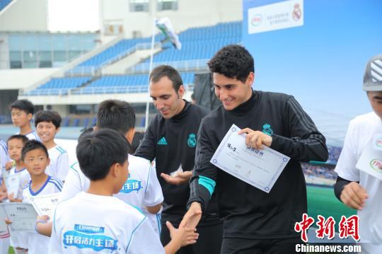 皇马教练来京指导足球青训