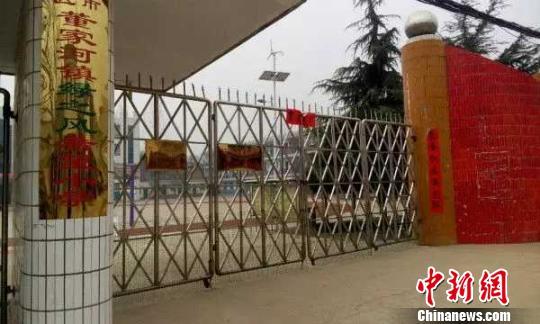 面临车祸她奋力推开学生 河南乡村女教师殉职
