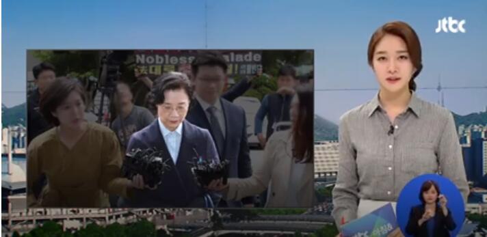 非法雇佣菲佣?大韩航空会长夫人李明姬接受调查
