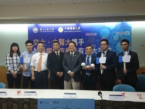 台湾两高校开发纳米免疫新药 可降低化疗副作用