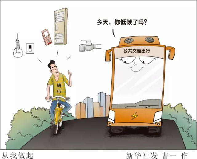 全国低碳日|建设美丽中国,共享碧水蓝天