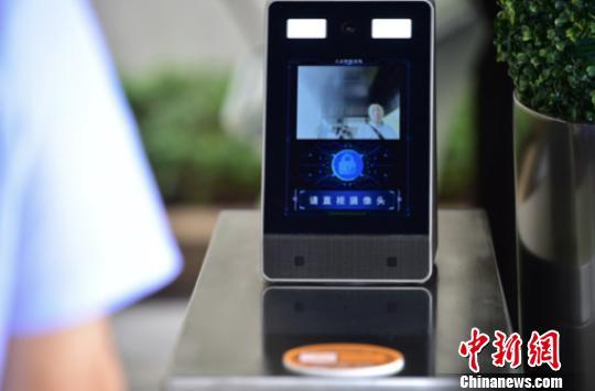"""""""互联网+物业"""" 重庆今年将打造50个""""智慧小区"""""""