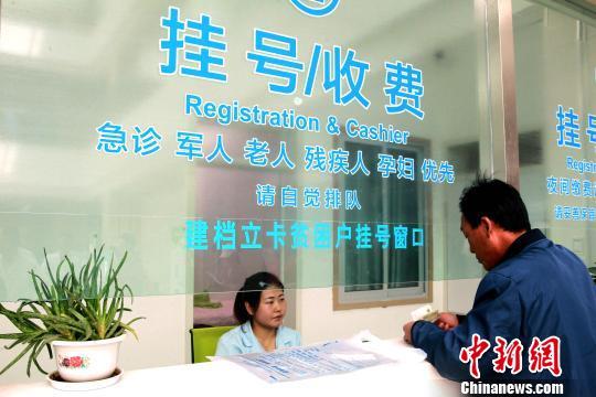 青海全科医生仅1100人 多项激励机制出台