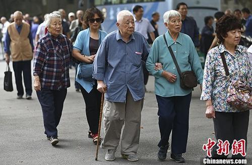 养老金体系补短板系列政策将出 中央调剂制度率先落地