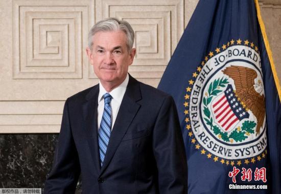 美联储宣布将联邦基金利率上调 系今年第二次加息