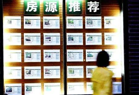 人民日报评租房市场乱象:治假房源,得下真功夫